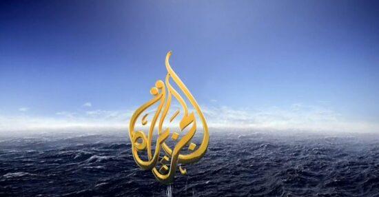 تردد قناة الجزيرة مباشر 2021 و وما هي أهم البرامج المقدمة