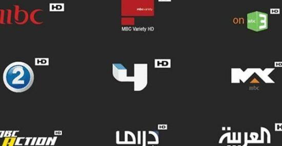 تردد قنوات mbc HD الجديد 2021 على نايل سات وعرب سات