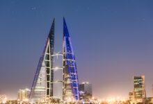 Photo of ماذا كانت تسمى البحرين قديما