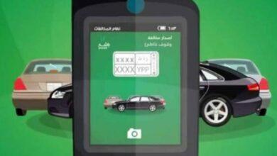 Photo of معرفة مالك السيارة من رقم اللوحة وكيفية الاستعلام حط أي رقم لوحة السيارة يعطيك اسم صاحبه مصر