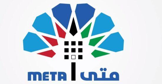 منصة متى الكويت لحجز المواعيد الحكومية