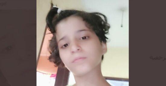 قصة مروة ظاهر الشمري الطفلة الكويتية