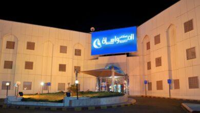 Photo of رقم مستشفى المواساة بالمدينة المنورة والرعاية الصيدلانية داخل المستشفى