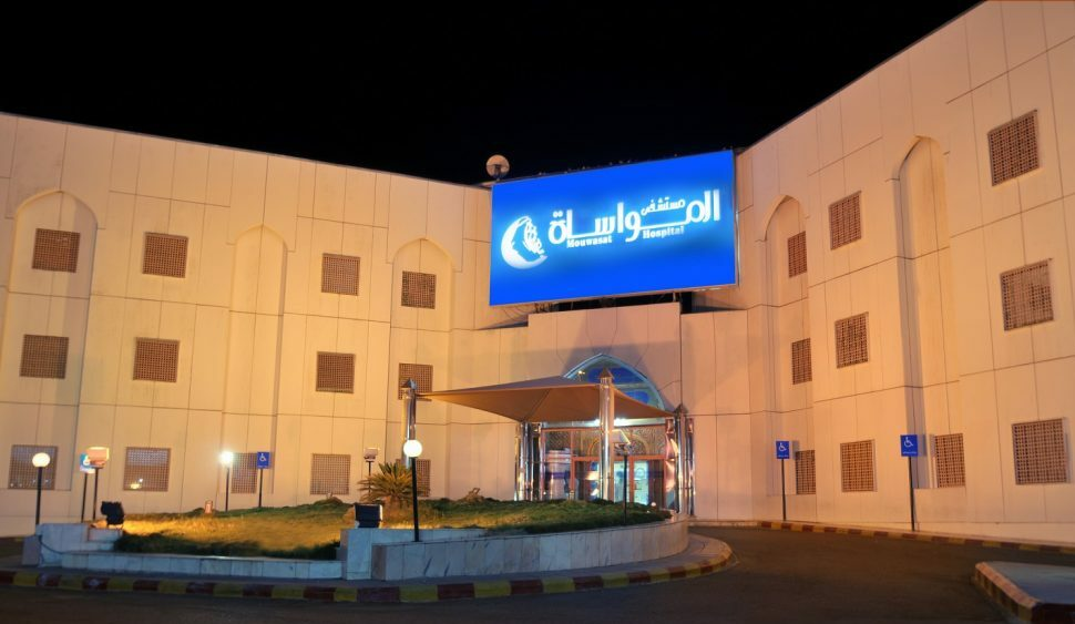 رقم مستشفى المواساة بالمدينة المنورة والرعاية الصيدلانية داخل المستشفى