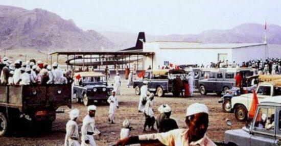 اول مطار في سلطنة عمان