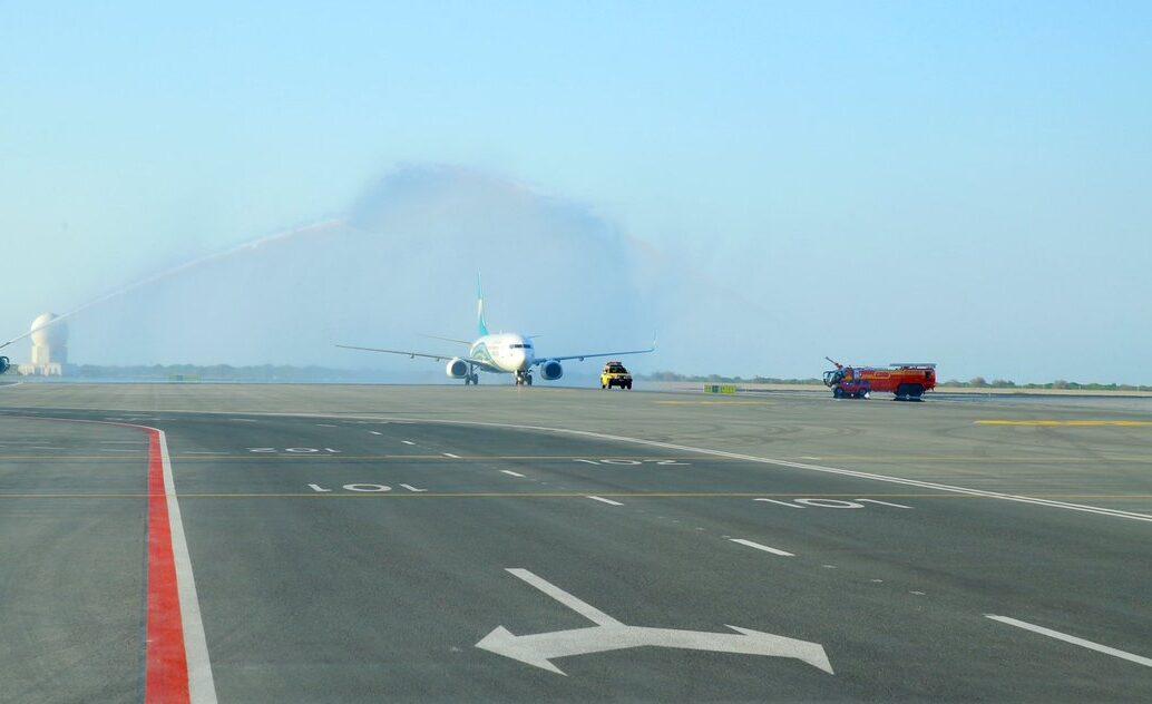 اول مطار مدني في سلطنة عمان