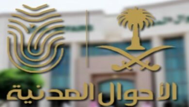 Photo of رواتب موظفي الأحوال المدنية وشروط الوظائف في السعودية