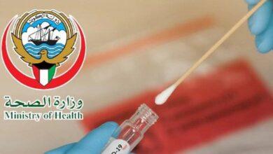 حجز موعد كرت الصحة في الكويت