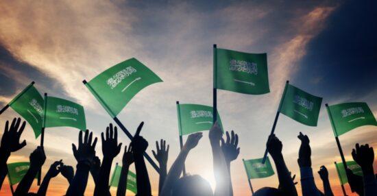 لماذا نحتفل باليوم الوطني