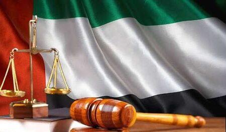 ما هو العذر المخفف لجريمة الشرف في الإمارات العربية المتحدة