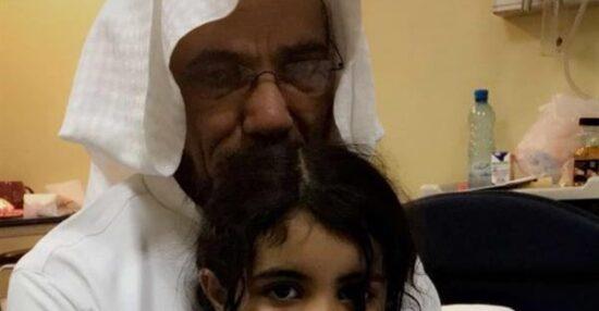 من هو زوج غادة العودة وحساب سناب شات الخاص بها