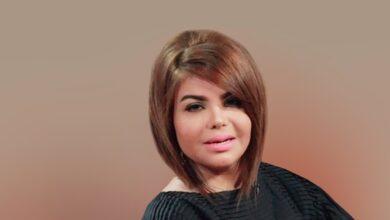Photo of من هو زوج مها محمد
