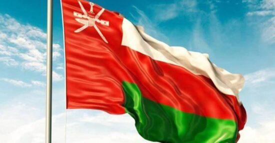 من هو مستكشف عمان