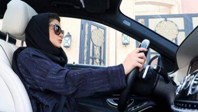 Photo of من هي رشا العبدالله ويكيبيديا