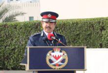 Photo of شعار وزارة الداخلية البحرين وأسماء وزراء الداخلية