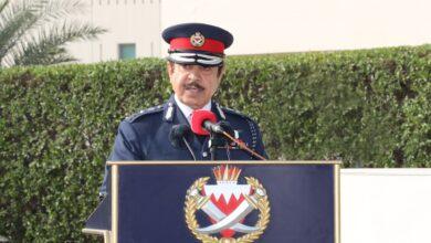 شعار وزارة الداخلية البحرين