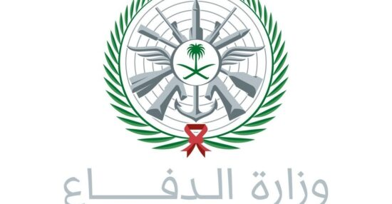 رابط وظائف القوات البحرية الملكية السعودية 1442 وما هي متطلبات التقديم