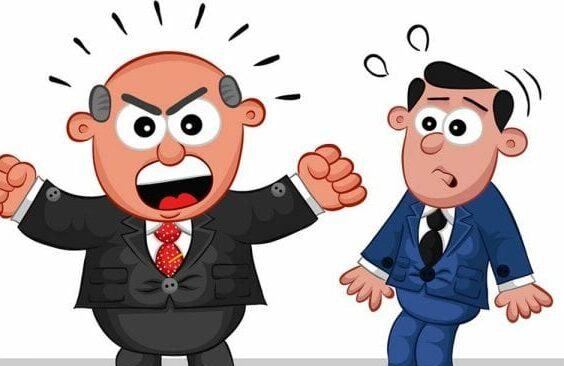 صيغة شكوى ضد مدير ظالم Pdf وكيفية متابعة الشكوى في الادارة
