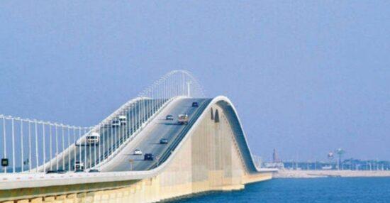 متى يفتح جسر البحرين