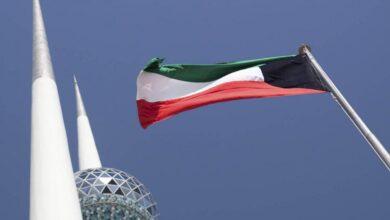 Photo of هل يوجد عطلة في العيد الوطني الكويتي 2020