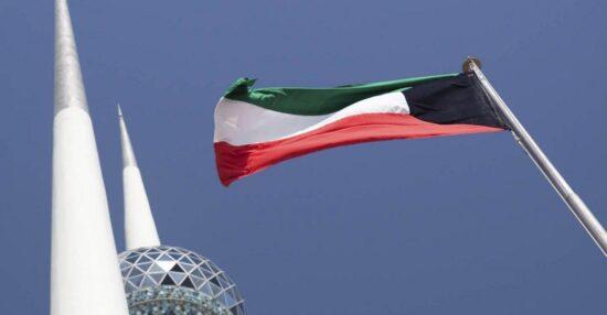 هل يوجد عطلة في العيد الوطني الكويتي 2020