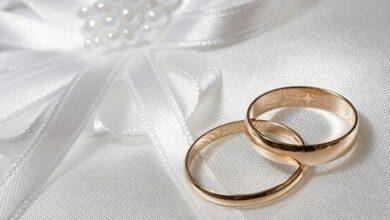 Photo of عبارات تهنئة بالزواج قصيرة وإبداعية تصلح لرسائل الماسنجر