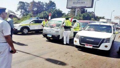 Photo of استعلام عن مخالفات المرور برقم السيارة عبر خدمات بوابة المرور المصرية