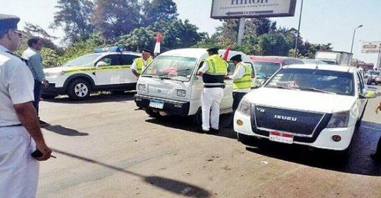 Consulta sobre infracciones de tráfico por número de coche a través de los servicios de puerta de tráfico de Egipto