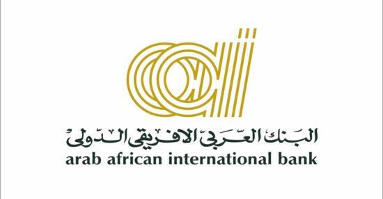 فروع البنك العربي الأفريقي الدولي في مصر وأرقام خدمة العملاء في الوطن العربي