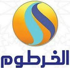 Photo of تردد قناة الخرطوم الجديد 2020 Khartoum TV على النايل سات