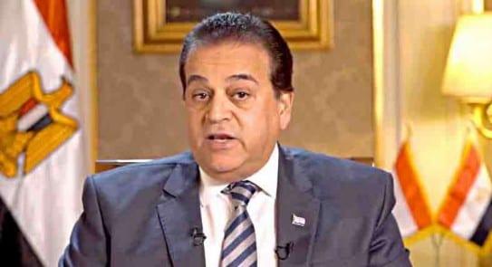 قرارات وزارة التعليم العالي في مصر بشأن تأجيل الامتحانات 2021