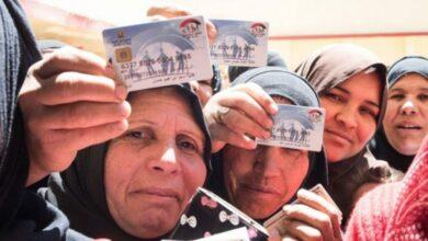 وزارة التضامن الاجتماعي تكافل وكرامة أسماء المستفيدين معاش تكافل وكرامة بالبطاقة 2021