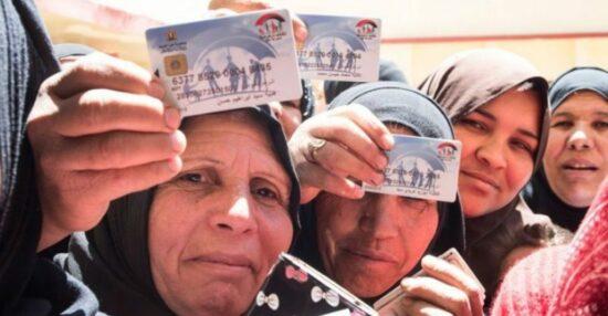 وزارة التضامن الاجتماعي التسجيل في معاش تكافل وكرامة لعام 2021