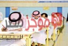 Photo of نتيجة الثانوية العامة في قطر 2020 برقم الجلوس موقع وزارة التعليم القطرية edu.gov.qa