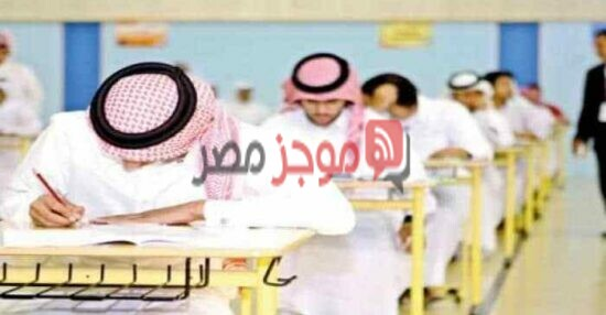 نتائج الثانوية العامة قطر 2020 عبر موقع وزارة التربية والتعليم العالي برقم الجلوس