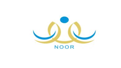 Photo of نتائج شهادات الطلاب برقم الهوية 1442 ورمز التحقق عبر موقع نور noor.moe.gov.sa