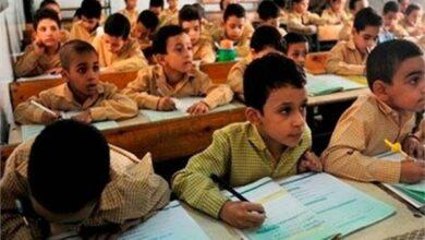 Photo of نتيجة التقديم للصف الاول الابتدائي 2021/2022 للمدارس الحكومية