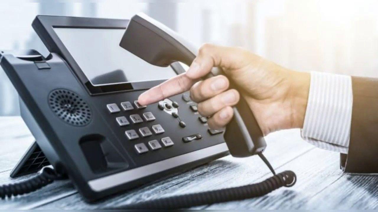 عقوبة عدم دفع فاتورة التليفون الأرضي