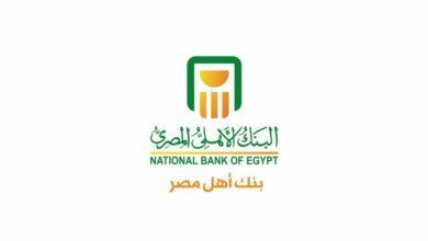Photo of طرق فتح حساب فى البنك الأهلى المصرى وما هو الحد الأدنى لفتح الحساب