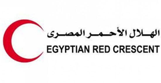 رقم الهلال الأحمر المصري وما هي عدد الفروع بالمحافظات