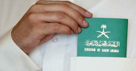 كم من الوقت يستغرق الحصول على جواز سفر جديد؟