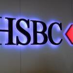 كشف حساب بنك hsbc الإلكتروني طريقة الحصول عليه