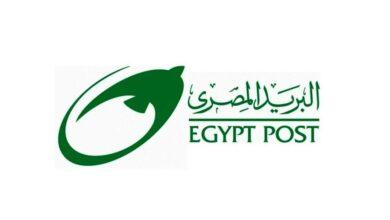 Photo of الاستعلام عن رصيد فيزا ايزي باي اون لاين 2021 البريد المصري