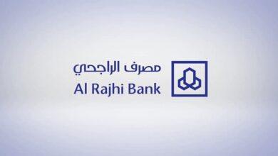 Photo of طريقة فتح حساب الراجحي عن طريق الجوال