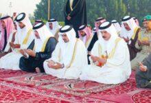 Photo of موعد صلاة عيد الاضحى في البحرين 1442