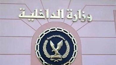 مخالفات المرور 2021 برقم اللوحة عبر موقع بوابة المرور المصرية