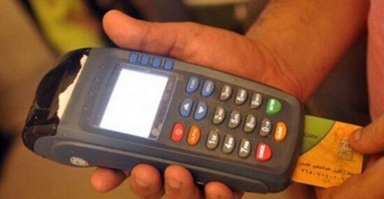 شروط استخراج بطاقة تموين جديدة 2021 والأوراق المطلوبة لعمل بطاقة تموين