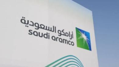 Photo of سعر البنزين فى السعودية لشهر ديسمبر 2020 شركة ارامكو soudi aramco