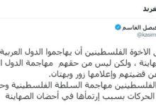 Photo of مذيع الجزيرة يسيء للسلطان قابوس