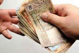 كيفية الحصول على قرض يصل إلى 25 ألف ريال تمويل مرابحة مرن